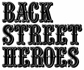 Back Street Heroes are judging Parson Drove Show 2018
